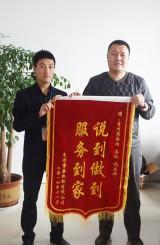 青州鲁泰机械有限公司