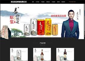 青岛青冠啤酒有限公司