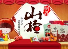 山东儒牛食品有限公司